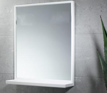 Specchio 45 x 60 senza luci cornice in resina - Specchio senza cornice ...